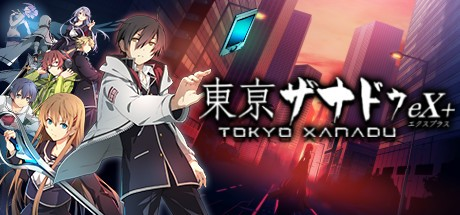 Tokyo Xanadu eX+ Cover