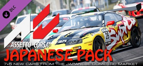 Assetto corsa - Japanese Pack Cover