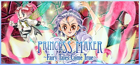 Princess Maker: Fairy Tales Come True 2017 pc game Img-1