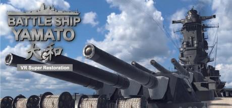 VR Battleship YAMATO Cover
