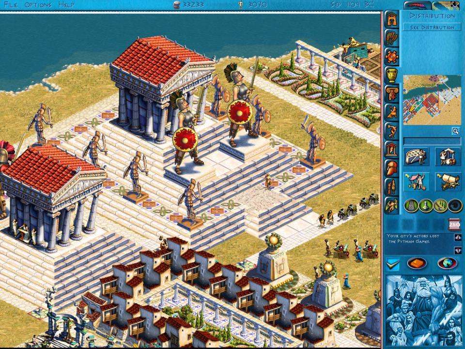 Game Zeus
