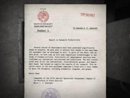 1953 - KGB Unleashed Screenshot